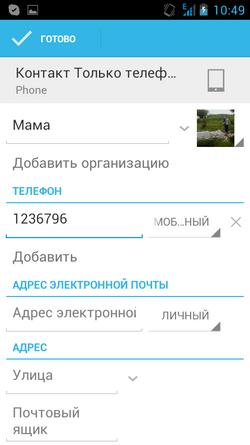 как добавить новый аккаунт в контакте
